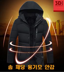 Mens coats with fleece/Mens cotton-padded clothing winter男式棉衣冬季棉袄