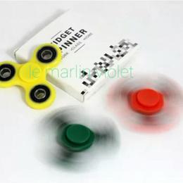 [SG SELLER] ★Cool! Fidget Hand Spinner★ 4 Vibrant Colours ★Good For Destress★