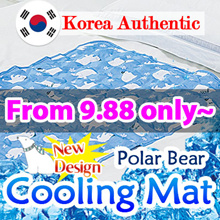 ◆ Korea Authentic ◆ Polar Bear Cooling Mat ◆ Cool Mat / Made in Korea cooler mat bed sheet sofa