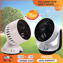📣【PULLMAN Official】 PULLMAN® Turbo Force™ Air Circulator Fan 2018★More choices inside..