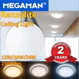 Megaman LED Ceiling Light/ Renzo lite/ BTO/ HDB Room lighting/ Burger Round Surface Ceiling Light