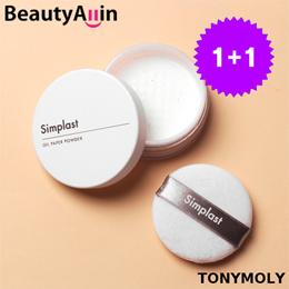 Tonymoly - ★ 1+1 ★ New Simplast Oil Paper Powder 9g / Face Mix / Korea Cosmetic