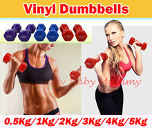 Vinyl Dumbbells 0.5kg - 5kg |  Anti Slip Coat | Rubber Coated | Mini Small|Female Dumbbell