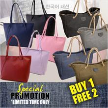 [Buy 1 Get 2 FREE + FREE Shipping] Korean Style Latest Design Large Tote Bag