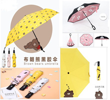 LINE Bear and Friends Cartoon Umbrella/ Anti-UV Coasting Umbrella Automatic Umbrella Mini Umbrella