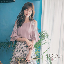 YOCO - Floral Detailed Trumpet Sleeved Top-180602
