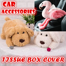Animal tissue box cover car accessories sofa table bed desk kitchen classroom office gifts
