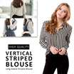 Vertical Striped Blouse||Blouse Branded / High Quality / Long Sleeve Striped Blouse
