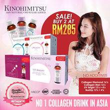 [BUY 2 AT ONE PRICE] Kinohimitsu [Collagen Diamond/Collagen Men/UV Bright/Bust Up] 16s  Add On Supe