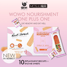 [U.P.$52] NEW LAUNCH SPECIAL! WOWO Nourishment One Plus One | 10 x Meal replacement Biscuit + Enzyme