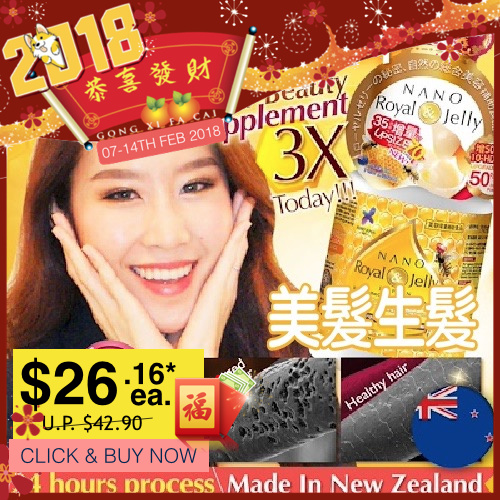 [$26.16ea* | $8 Deals for only S$45.9 instead of S$0