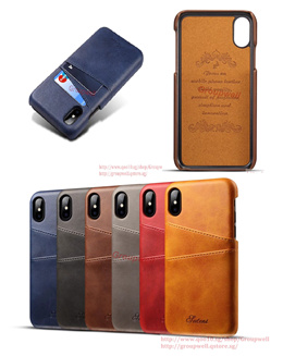 iPhone X/XR/XS/XS Max Leather Cover Case With Card Holder  23619