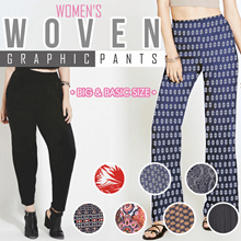 SPECIAL PRICE! Branded Women Tank top - Sleep Pants - Good Quality
