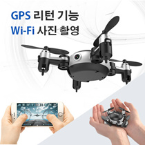 Folding Mini Quad Copter / WIFI High Quality Photo Transfer Drones / Mini Drones // Free Shipping // High Definition Self Cameras Drones / Pocket Folding Drones / Remote Control Drones