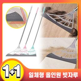 家用魔术扫把 地面玻璃刮水扫把 刮扫一体扫把 厨房浴室刮刀扫