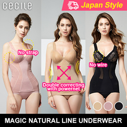 (Japan Premium) Wireless Coolon Bodyshaper/CECILENE / Lycra .Fast drying/ Quick absorption