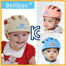 [Beilibao]Beilibao infant protective hat/Head Protector for baby/toddler helmet/Safe/Head Keeper/baby clothes/baby/baby carrier/baby wipes/baby walker/Baby dresses/baby headband/baby cap/