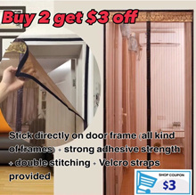[Nett Price] Magnetic Mosquito Net for Door / Insect Screen Kit for Door / Door Mosquito Net