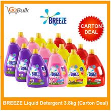 *Carton Deal* Breeze Laundry Detergent 4kg (4 bottles)