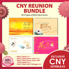 [CNY REUNION BUNDLE] All 4 Types of Birds Nest Series 6s with Exclusive CNY Woven Bag