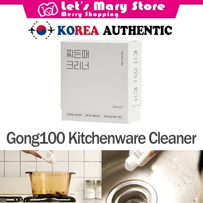 03.Gong100 Kitchenware Cleaner
