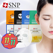 ❤50% OFF❤[RESULTS GUARANTEED!!!] Gold Collagen Ampoule Mask / Diamond Brightening Ampoule Mask