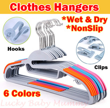 Dry/Wet Clothes Hanger Non-Slip Clothes Hanger Home Power S Type Hanger