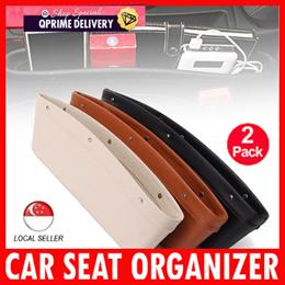 SG Seller ★ Leather Car Seat Car Side Organizer Catcher Slit Pocket Drop Catcher Fills Gaps Car