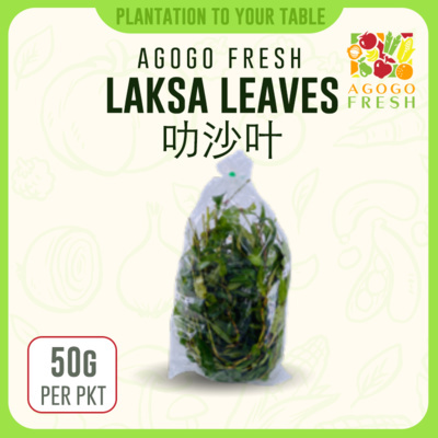 37 Laksa Leaves 叻沙叶 (50g)