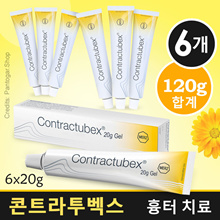 Contractubex [6x20gm=120gm] Scar Wound and Acne Treatment Gel