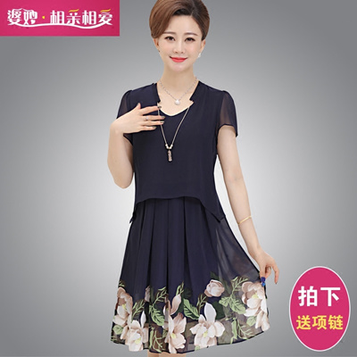 Qoo10 Tv Summer Middle And Old Aged Women S Dress 40 50 60 Year