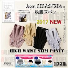 3e3b752bce MUNAFIE  EIEASYDIA FAST DELIVERY Japan Ladies SLIM PANTY High Waist  Panty Waist Trimmer
