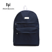09bab31576eb  FromHeaven  Big size bag backpack plain dominie  CA83  korean fashion ship  from