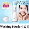 [FANCL] Facial Washing Powder I / II 50g *Made in Japan* *Direct from Japan*
