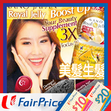 [BUY 3 = $10 BUY 4 = $20 NTUC VOUCHER*] ♥#1 ROYAL JELLY ♥BOOSTS 3X HAIR GROWTH ♥MADE IN NZ