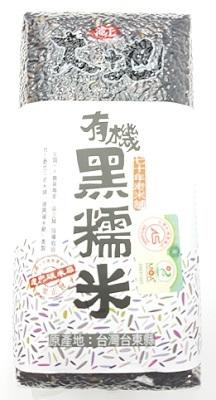 DATI Organic Black Glutinous Rice 1.5kg