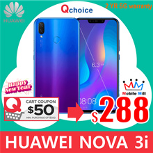 [LOWEST] Huawei Nova 3i 4GB RAM / 128GB ROM (Black/Purple) | 2 Year Huawei SG Local Warranty