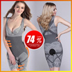 Bamboo-Charcoal Slimming Bodysuit