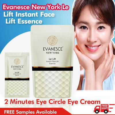 Qoo10 - Eye Bag Removal : Skin Care
