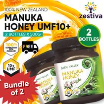 ★2 for 86★UMF 10+ PREMIUM NZ MANUKA HONEY ★ FREE GIFT BOX FOR 3 BOTTLES★ FREE DELIVERY★