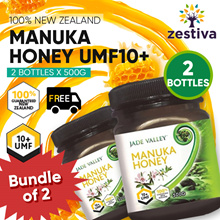 ★2 for 86★UMF 10+ PREMIUM NZ MANUKA HONEY ★ FREE DELIVERY★ FREE Wooden Spoon for 2 bottles★