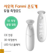 Fanmi thermometer