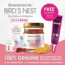 BIRD NEST with Red Dates Wolfberries *6 bottles X 2 box* - High Quality Bird Nest NO ADDED SUGAR