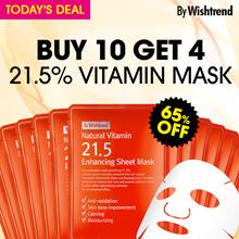 [By Wishtrend] Natural Vitamin 21.5 Enhancing Sheet Mask (10 Sheet) / No.1 Vitamin C /