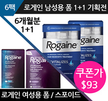 ★ Coupon Price $ 93 ★ 1 + 1 Best Price ★ Free Shipping ★ Rogaine Form 6 Months