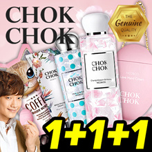 【CHOKCHOK 1+1+1】 LOVE HAND CREAM / BODY CLEANSER / BODY GEL / BODY SCRUB / BRIGHTENING CREAM
