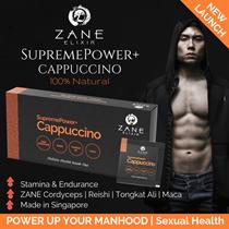 ZANE SupremePower+ Cappuccino | 4-in-1 ZANE Cordyceps +Reishi +Tongkat Ali +Maca | FREE 🚚