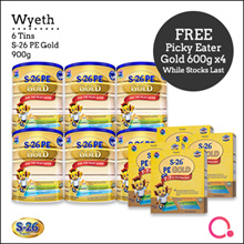 [WYETH] S-26 Picky Eater Gold 【CARTON DEAL!】