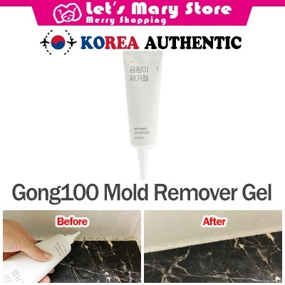 04.Gong100 Mold Remover Gel