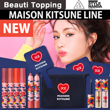 NEW★3CE★MAISON KITSUNE LINE/Velvet Lip Tint/Lip Crayon/Eye Switch/Pouch/Mirror[Beauti Topping]